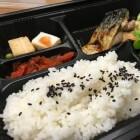 Bento, een prachtig lunchpakket