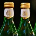 Babymuizen-wijn? Alcohol met een vreemde twist